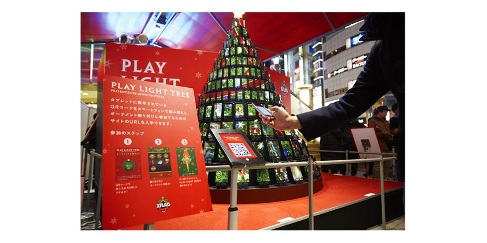 """クリスマスシーズンに渋谷の街をスマホで照らした、モンストの""""あそべる""""クリスマスツリー"""