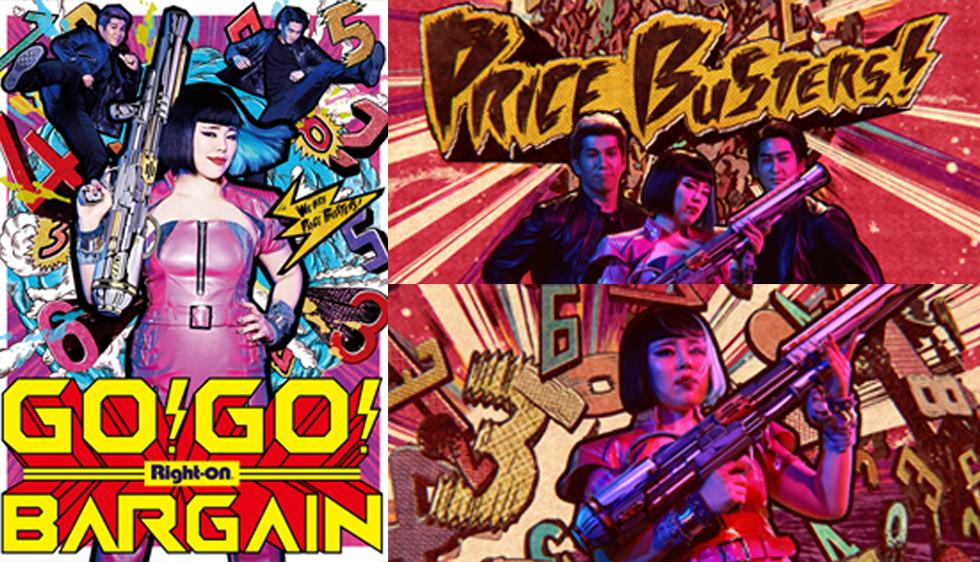 ジーンズセレクトショップのRight-onが6/22(金)から夏のバーゲン『GO!GO! BARGAIN(ゴーゴーバーゲン)』を開催中!バーゲンの楽しさとインパクトを伝えるため、